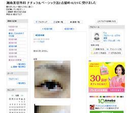 maibotsublog.jpg